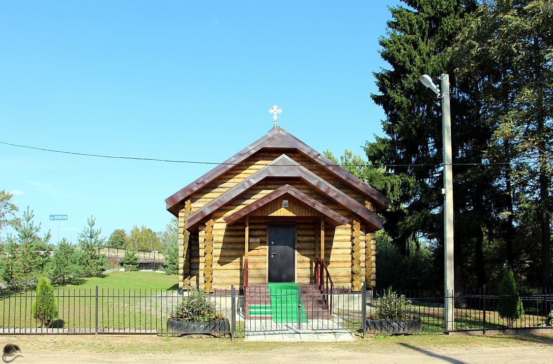 Церковь Новомучеников и исповедников Церкви Русской, Оскуй