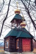 Часовня Геннадия Костромского - Владивосток - г. Владивосток - Приморский край