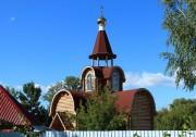 Церковь Феодоровской иконы Божией Матери - Красный Пахарь - г. Самара - Самарская область