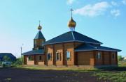 Церковь Серафима Саровского - Белозёрки - Красноярский район - Самарская область