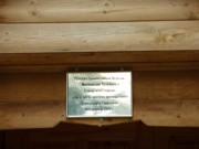 Церковь Александра Свирского - Семёновка - Нефтегорский район - Самарская область