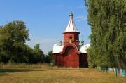 Церковь Иоанна Предтечи - Осиновка - Ставропольский район и г. Жигулёвск - Самарская область