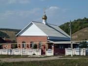 Церковь Вознесения Господня - Жигули - Ставропольский район и г. Жигулёвск - Самарская область