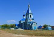 Церковь Михаила Архангела - Новое Ерёмкино - Ставропольский район и г. Жигулёвск - Самарская область