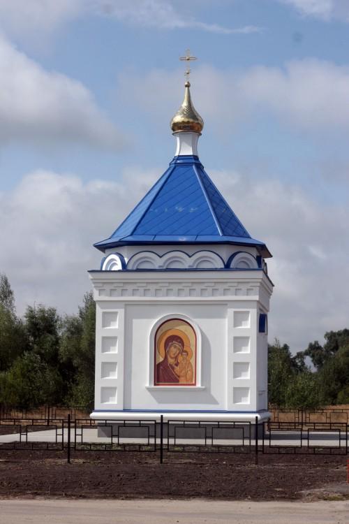 Часовня Казанской иконы Божией Матери, Забугорье