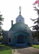 Шарпиловка. Троицы Живоначальной, церковь