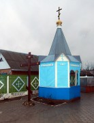 Речица. Покрова Пресвятой Богородицы, церковь