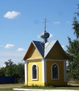 Буда-Кошелево. Николая Чудотворца, церковь