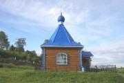 Часовня Николая Чудотворца - Малое Рогозино - Краснохолмский район - Тверская область