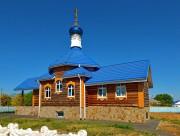 Церковь Рождества Пресвятой Богородицы - Стефанидинодар - Азовский район - Ростовская область