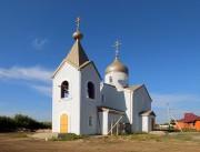 Церковь Петра и Павла - Овощной - Азовский район - Ростовская область