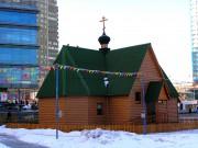 Церковь Николая Чудотворца в Щукине - Москва - Северо-Западный административный округ (СЗАО) - г. Москва