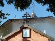 Церковь Казанской иконы Божией Матери - Серноводск - Сергиевский район - Самарская область