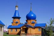 Церковь Михаила Архангела - Большая Каменка - Красноярский район - Самарская область