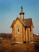 Неизвестная часовня - Холопово - Подольский район - Московская область