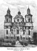Собор Николая Чудотворца - Прага - Чехия - Прочие страны