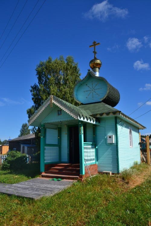 Часовня Леушинской иконы Божией Матери, Одинцовская