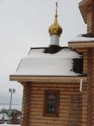 Церковь Петра и Павла - Балчиклы - Нижнекамский район - Республика Татарстан