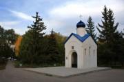Часовня Николая Чудотворца в Западном - Самара - г. Самара - Самарская область