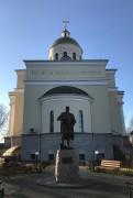 Балтийск. Александра Невского, собор