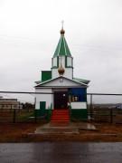Церковь Николая Чудотворца - Антипкино - Кошкинский район - Самарская область