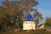 Церковь Сергия Радонежского - Берёзовка - Елховский район - Самарская область