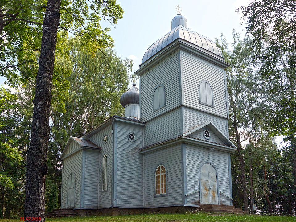 Церковь Сошествия Святого Духа, Лухамаа