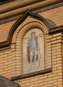Церковь Димитрия Донского при Университете Министерства Внутренних дел - Санкт-Петербург - Санкт-Петербург - г. Санкт-Петербург