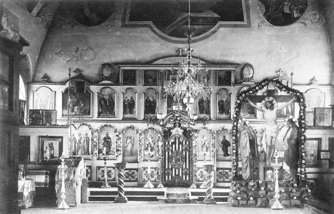 Церковь Константина и Елены, Дрянново