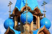 Церковь Рождества Пресвятой Богородицы - Петра-Дубрава - Волжский район и г. Новокуйбышевск - Самарская область