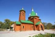 Церковь Николая и Александры, царственных страстотерпцев - Красный сад - Азовский район - Ростовская область