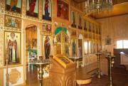 Церковь Игнатия Брянчанинова - Грязовец - Грязовецкий район - Вологодская область