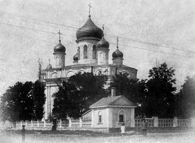 Церковь Покрова Пресвятой Богородицы, Кировоград