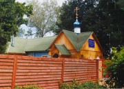 Церковь Игнатия Брянчанинова - Фирсановка - Химкинский район - Московская область
