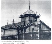 Церковь Николая Чудотворца - Черемхово - Черемховский район - Иркутская область