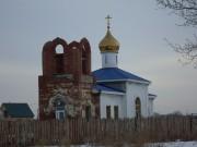 Церковь Вознесения Господня - Синеглазово - г. Копейск - Челябинская область