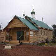 Церковь Петра и Февронии - Старокамышинский - Копейск, город - Челябинская область