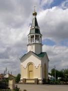 Церковь Кирилла и Мефодия - Рассвет - Аксайский район - Ростовская область