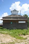 Часовня Космы и Дамиана - Коноплино - Молоковский район - Тверская область