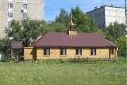 Коньково. Василия, протоиерея Московского в Конькове, церковь