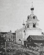 Кимры. Неизвестная церковь при подворье Троицкого Ильинского монастыря