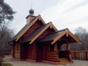Церковь Петра и Февронии - Захарово - Одинцовский район, г. Звенигород - Московская область
