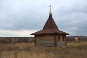 Часовня Николая Чудотворца - Трасса М5, 881-й километр - Сызранский район и г. Октябрьск - Самарская область
