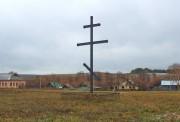 Церковь Троицы Живоначальной - Жемковка - Сызранский район и г. Октябрьск - Самарская область