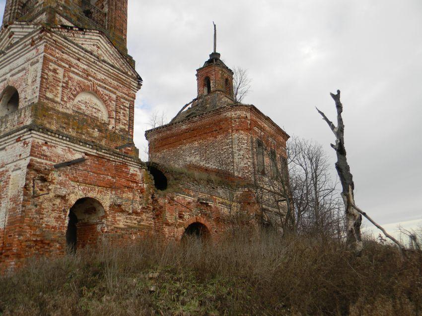 Церковь Сергия Радонежского, Щукино, урочище
