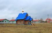 Церковь Рождества Пресвятой Богородицы - Майоровский - Сызранский район и г. Октябрьск - Самарская область