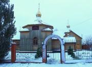 """Церковь иконы Божией Матери """"Неопалимая Купина"""" - Сызрань - г. Сызрань - Самарская область"""