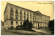 Домовая церковь Макария Калязинского при бывшей мужской гимназии - Тверь - г. Тверь - Тверская область