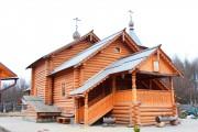 Церковь Пантелеимона Целителя при медсанчасти (новая) - Обнинск - г. Обнинск - Калужская область