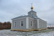 Церковь Михаила Архангела - Усинское - Сызранский район - Самарская область